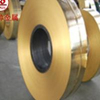 QSn4-0.3锡青铜 铜带卷材品种齐全可零售