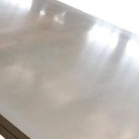 上海韵哲主要生产销售5457-0铝板