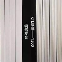 CNC精加工600W左散热器铝型材