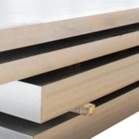 上海韵哲生产7075-T76510超厚板