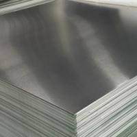 上海韻哲生產LD2-2超寬板