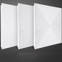 定制铝扣板 30X30铝扣板