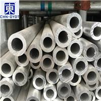 供应生产6061-T6铝管 铝管切割服务