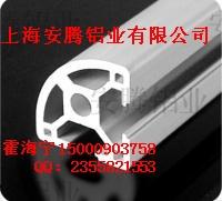3030R型材  工业铝型材