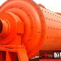 节能环保铅锌矿球磨机 球磨机批发厂家