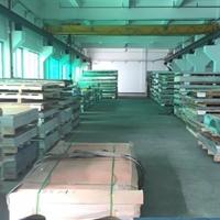 东莞5283-h112易焊接厚铝板 高精密铝板