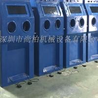 厂家批发9070箱式手动湿喷砂机