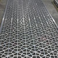 来图定制大型铝窗花 镂空铝质屏风