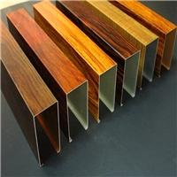 海南仿木纹铝方通