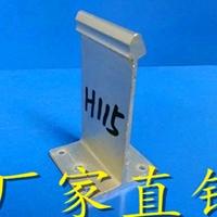 鋁鎂錳板配件鋁合金支座鋁鎂錳板固定支座