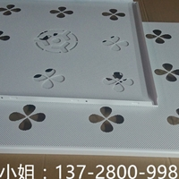 600600铝扣板工程吊顶板