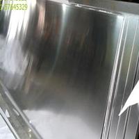 铝板6061超宽铝板零卖6061-T651