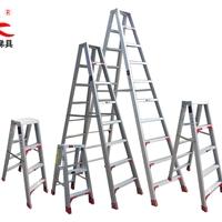 人字梯-可折叠梯子-梯子临盆厂