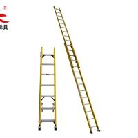 绝缘梯子-电工专项使用梯子-梯子-华峰梯具