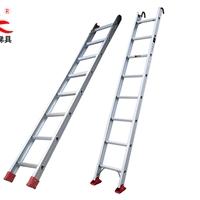 工业梯子-工厂用梯子-仓储用梯子-华峰梯具