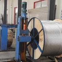 钢芯铝绞线厂家直销出厂价格