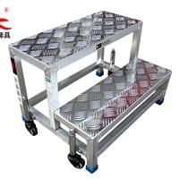 工业踏步走台-铝型材踏步台-铝合金楼梯