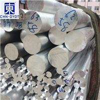 批發3003雙面貼膜鋁板 3003抗拉強度