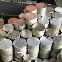 MG11A变形铝合金 进口3004防锈铝合金