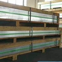 现货销售5043-h24铝板机械性能 高硬度铝板