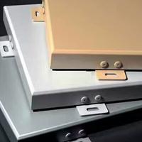 2.0mm氟碳铝单板 2.0mm铝单板 铝单板生产