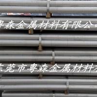 2024国际可热处理铝棒 批发零售