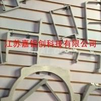 连云港 工业型材大量生产制造