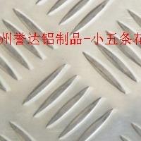 江苏花纹铝板供应商铝板成批出售偶发厂家