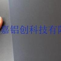 无锡  铝型材氧化喷涂