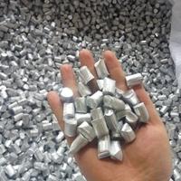 铝颗粒加工 可来料加工