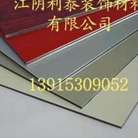 海达牌铝塑板厂家直销