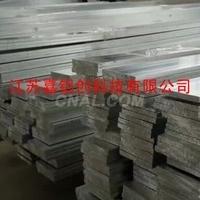 南京 扁铝、铝棒专业生产