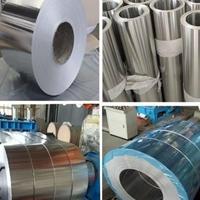 廠家直銷 5454 鋁板  卷
