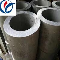5083铝管批发 5083铝管用途