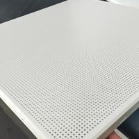 600X600X0.8铝扣板 微孔铝扣板