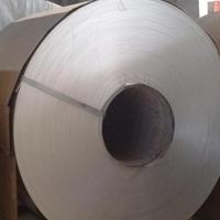 60612024铝带 厚壁合金铝管合金铝带