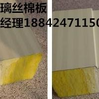 聚氨酯侧封岩棉彩钢板