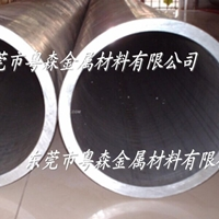 3003可伸拉铝管 可焊接铝管