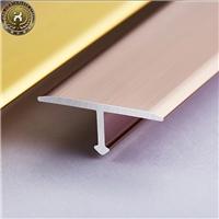 钛金不锈钢刨槽装饰线条 电视墙装饰边框