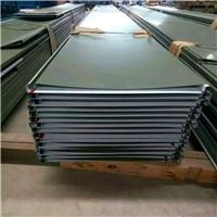 生产厂家  铝镁锰矮立边幕墙