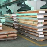 現貨供應5083-h112防腐蝕性鋁板 焊接鋁板