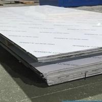 廣西5250-o態高導電鋁合金板 進口鋁板