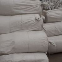 供應商:白顏色甩絲硅酸鋁針刺毯