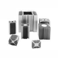 兴发铝业6063铝型材散热器规格定制
