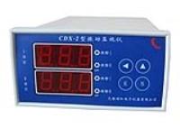 軸振動監視儀表ZDX-N