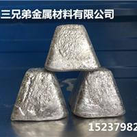 高效钢包脱氧铝块供应
