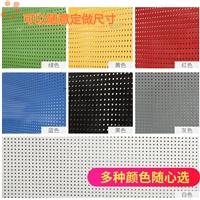 冲孔装饰网六角孔不锈钢冲孔网板过滤防护网