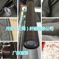 工业燃烧器用耐高温布 高温套管 金属布