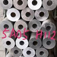供应 5A05H112  6A02T6 铝合金无缝管