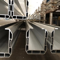 大截面新能源车体铝型材生产厂家